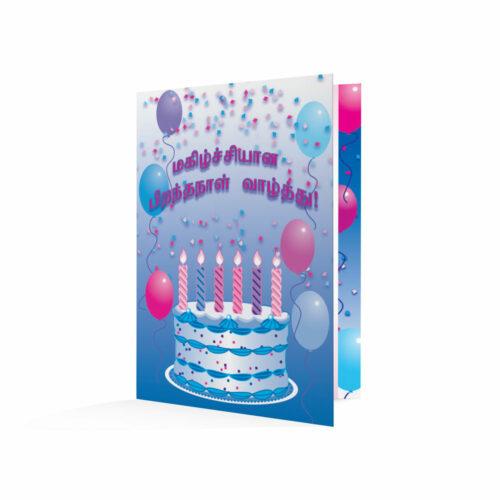Happy Birthday-Tamil