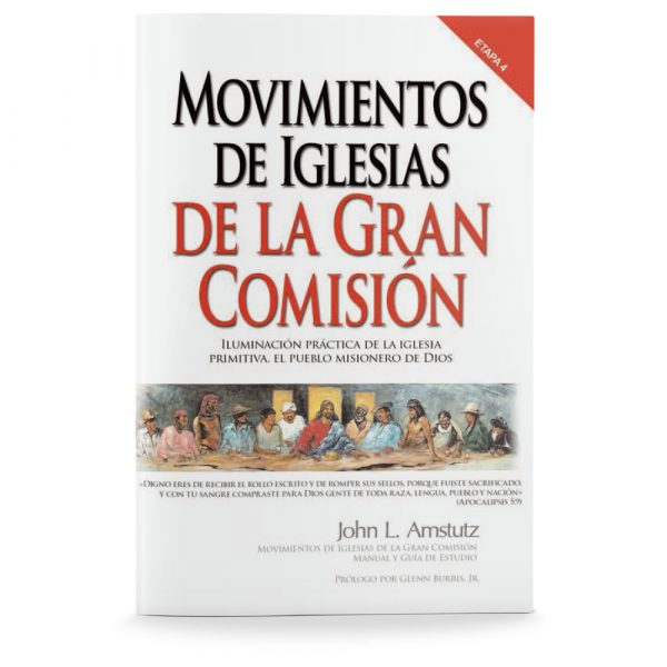 Movements in the Church and the Great Commission-Spanish