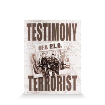 Testimony of a PLO Terrorist-English
