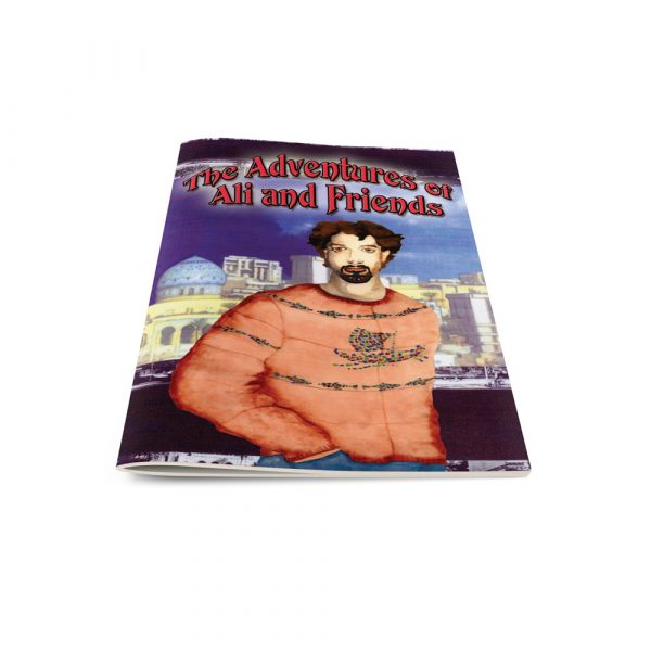 The Adventures of Ali and Friends-English
