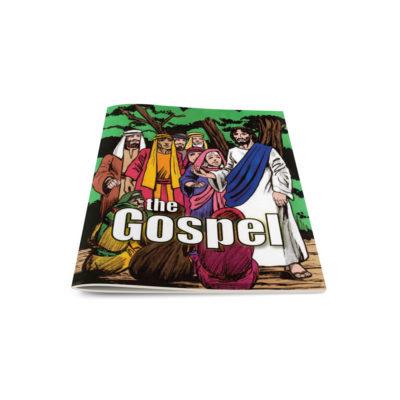 The Gospel-English