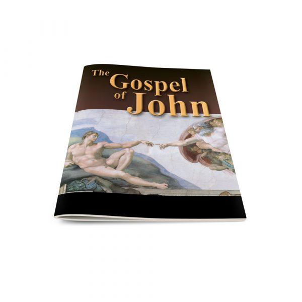 The Gospel of John-English