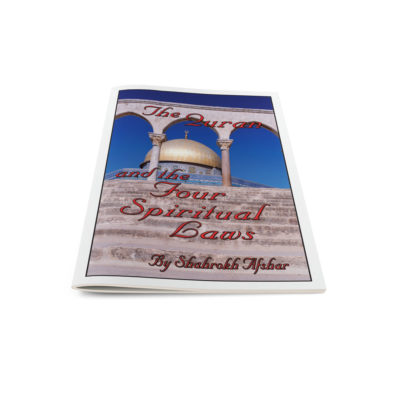 The Quran and the Four Spiritual Laws-English