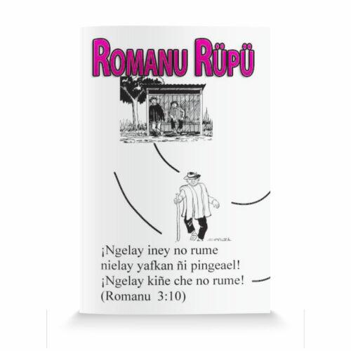 The Roman Road-Mapudungun